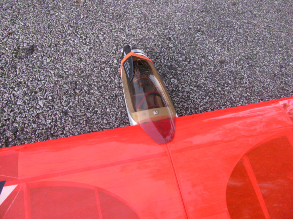 View of the motor through the canopy